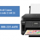 Canon printer error code 2 140 21